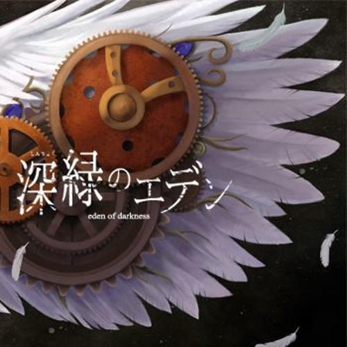 http://3.bp.blogspot.com/-CeJOEMXl1gw/VjYe6VowKoI/AAAAAAAAIRk/Zn0zrM4iMrQ/s1600/cover.jpg]
